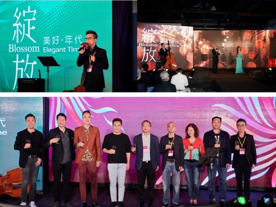 2018台湾室内设计周│亚太高峰论坛 绽放美好年代