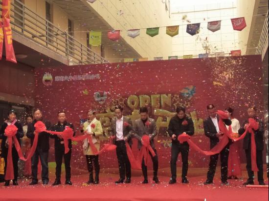 湖南火牛食品有限公司在长沙市高岭国际食品城隆重开业