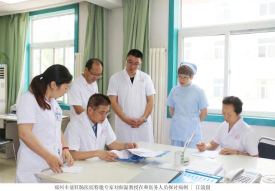 痔疮一定要手术吗?郑州丰益肛肠医院专家表示视情况而定