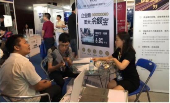 领创智信COO寿栋:东南亚市场的机遇与挑战_跨境电商_电商报