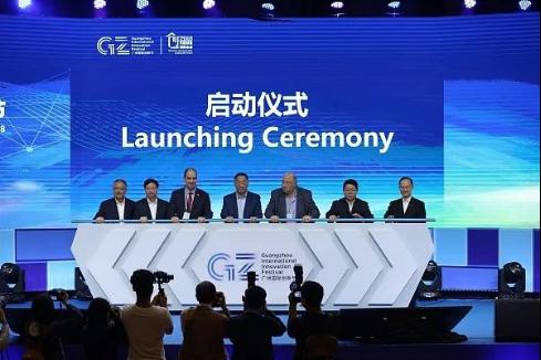 2018广州国际创新节汇聚四大湾区科创大咖共议开放创新