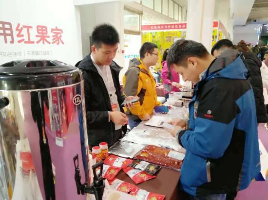红果家携手有纪食品惊艳亮相中国(北京)火锅食材展