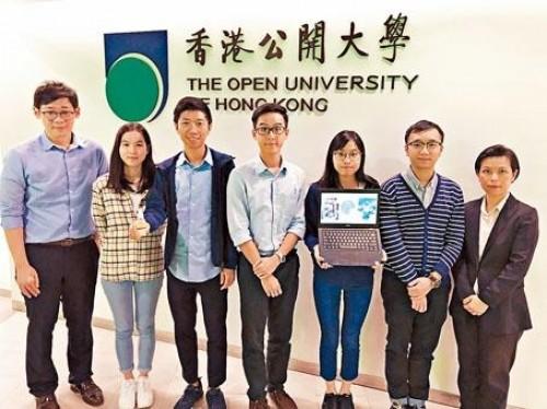 香港公开大学学子屡获创业基金