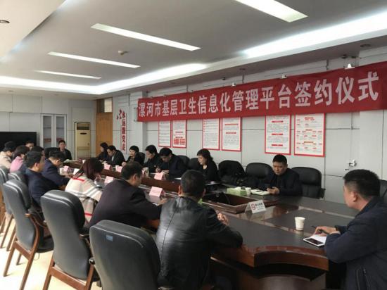 漯河市卫计委签约社区580,共建基层卫生服务新模式