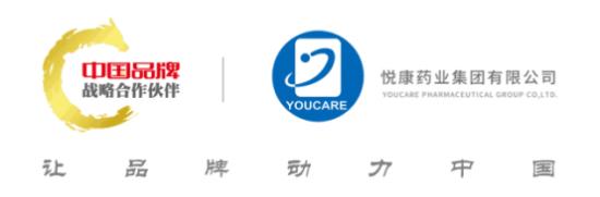 悦康®活心丸(浓缩丸)被评为中国家庭常备心血管药