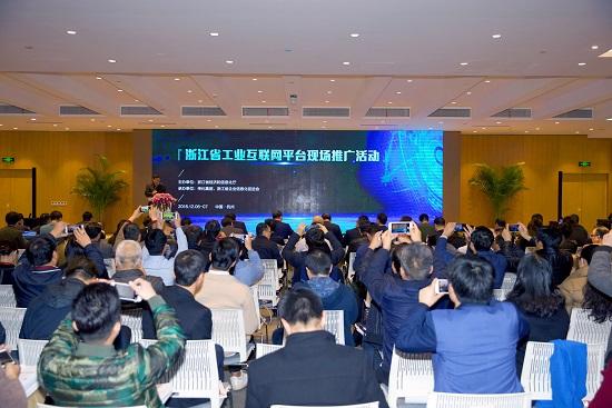 传化智联搭建工业互联网应用平台 提升企业供应链综合效率30%