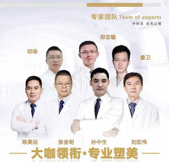广州中科美整形美容医院发起正品联盟,打造医美新典范