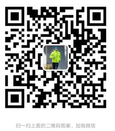 QQ截图20181126105656.png