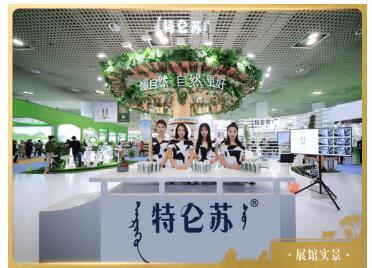 连续7年荣誉加冕 特仑苏斩获中国国际有机食品博览会金奖