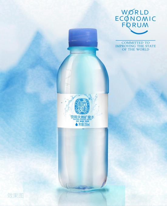 和治友德饮用天然矿泉水-和治友德 一颗中国心,迈向全球化图片