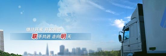 中润银通投资北京有限公司网络金融现状分析