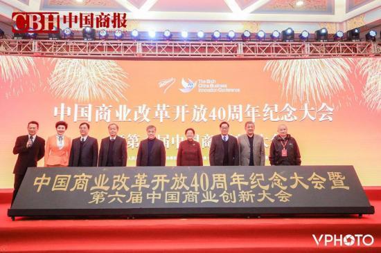 李强喜获中国商业改革开放四十周年卓越人物殊荣