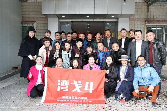 乐行百城——东莞运营中心启动仪式顺利举行