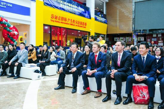 2018中国星级教育+暨中德国际教育发展论坛于深圳召开