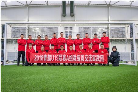 中国青训教练深入英超俱乐部,探访英超联赛人才培养之道