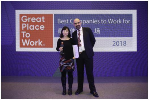 Teleperformance互联企信公司荣获「2018年大中华区最佳职场®」奖项