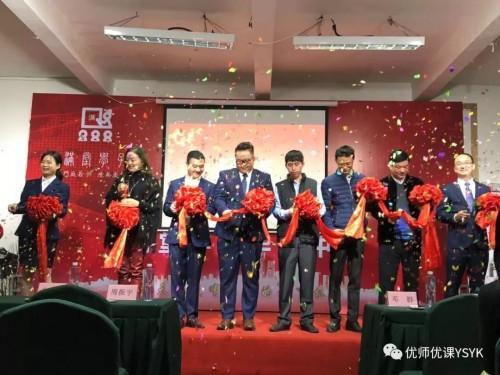 中国早教研究会:满堂学子将成为教育界的滴滴打车
