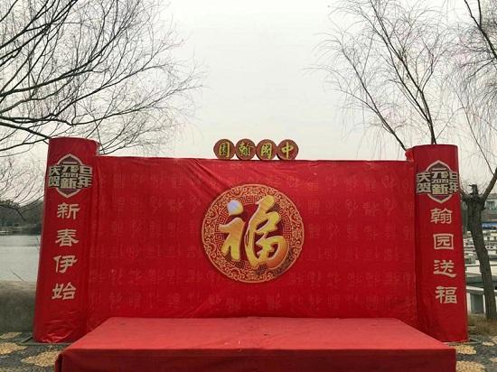 """开封翰园携中华书法名家为广大游客送""""福""""迎春"""