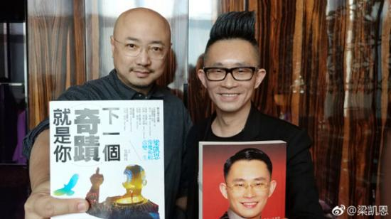 《下一個奇跡》上海萬人峰會落幕 梁凱恩傳遞信念力量