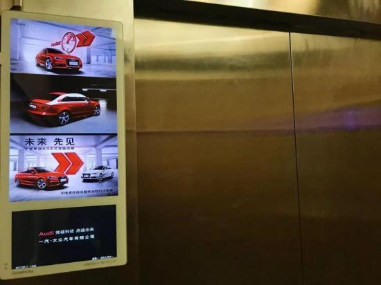 洛阳营销进入精细化时代,新潮传媒如何助力品牌将产品卖到家?