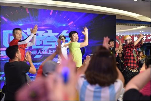"""回龙观社区节日 """"回+跨年""""成国内首个大型社区跨年联欢"""