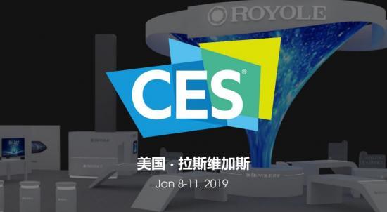 柔宇连续4年参展美国CES,可折叠柔性屏手机柔派首次亮相全球最大消费电子展