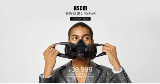 这款39999元的面罩,到底哪里好?