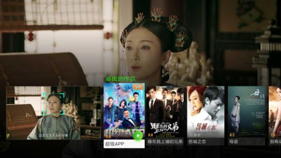 2019年奇异果TV持续布局AI技