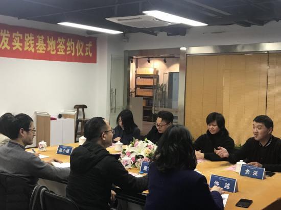木子心语重构企业社会工作新格局,浙江财经大学领航助跑
