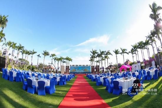 吕良伟亮相三亚 出席中乐汇第五届全球盛典