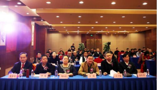 矿业稀土管理委员会成立大会在京举行