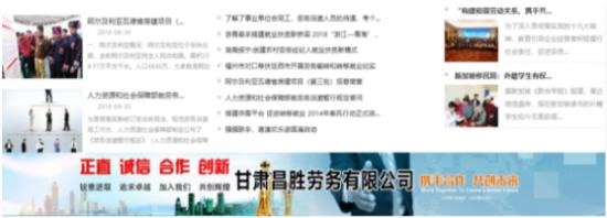 李福打造甘肃劳务平台,面向劳务产业火热招商中