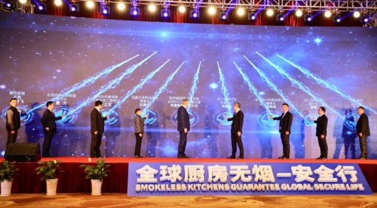 德国前总统造访板川集成灶,开启全球厨房无烟安全行!