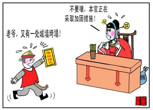 """浦东洋泾""""农行杯·你我画廉政""""漫画大赛来稿踊跃"""