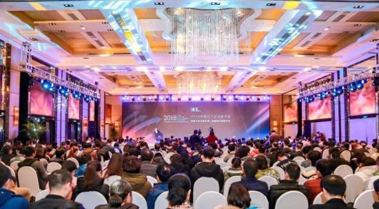 """远光软件陈利浩荣膺""""2018年度中国ICT产业十大经济人物"""""""