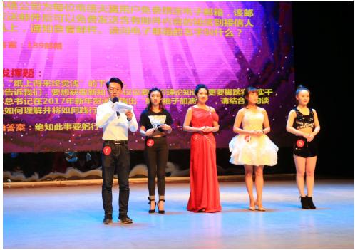 乐桔艺术传媒学院学生在齐齐哈尔形象大使选拔赛中绽放艺术风