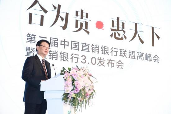 """民生银行发布""""直销银行3.0"""" 开辟""""自金融""""新时代"""