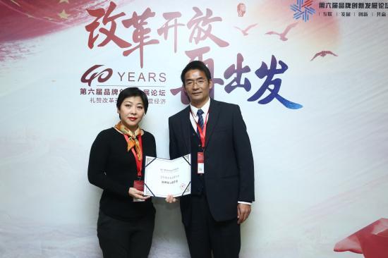 """""""希望课堂""""创新教育,肩负责任,入围中国创新品牌榜"""