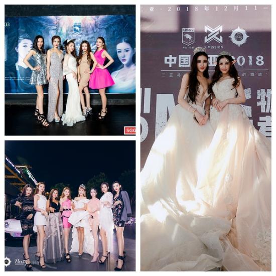 世侨会上海盛大揭幕仪式 联合国环球小姐众冠军佳丽齐聚魔都