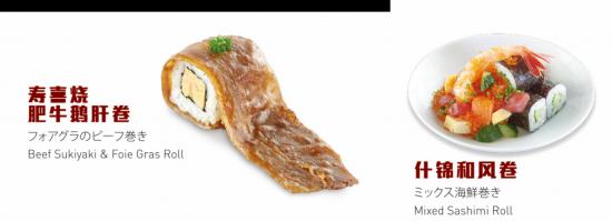 新春将至,王者争霸!元气寿司春之比拼,最终C位由消费者投票决定-焦点中国网