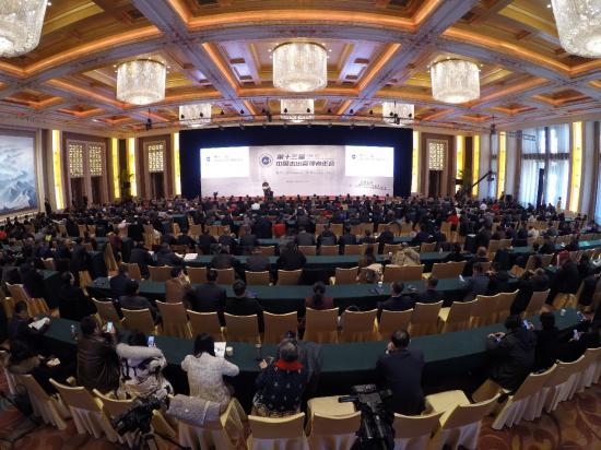 第十三届中国杰出管理者年会在京召开 霸悦控股斩获多项殊荣