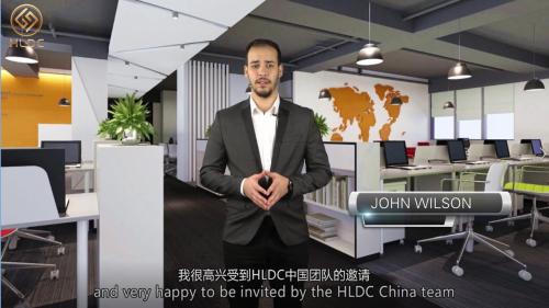 """区块链技术加速服务实体经济 HLDC中国超级节点社区正式发布"""""""