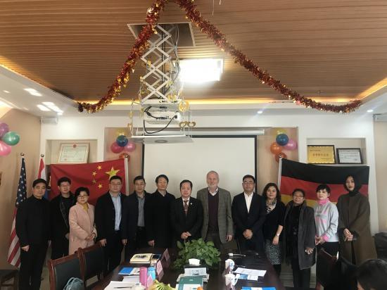 中国健康美容行业首设诺奖工作站