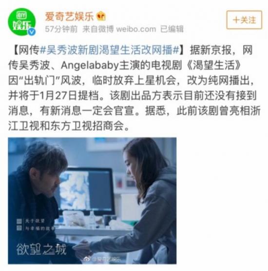 吴秀波与陈昱霖、张芷溪齐聚一部戏,这部戏的原型梁凯恩究竟是谁?