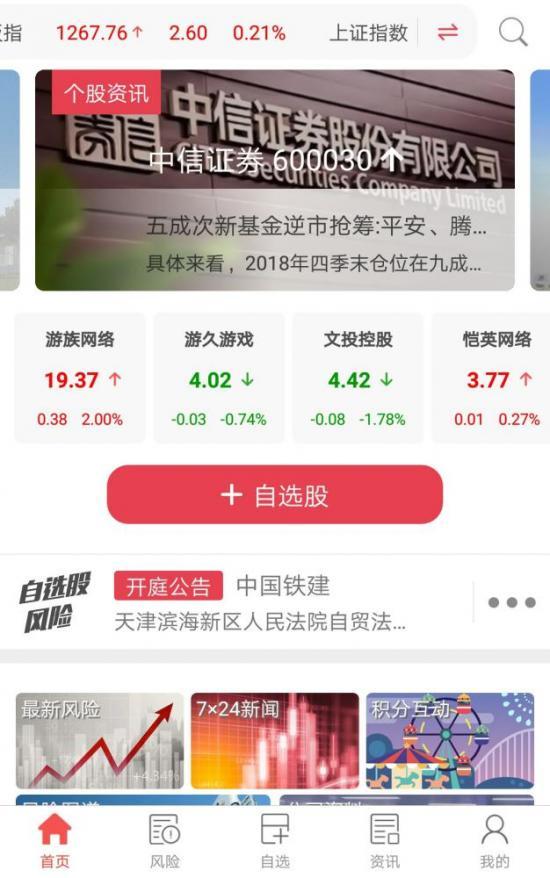 游戏股热度大幅下跌,福韵新产品助力投资者择优选股