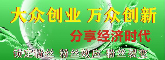 广西玉林扶贫项目《聖女麗泉》山泉水项目推出创新模式共享收益