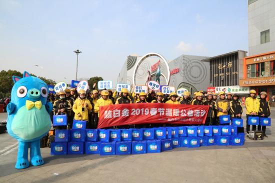 脑白金2019春节温暖公益活动:关爱春节一线劳动者