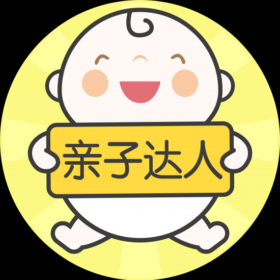 亲子达人卡logo.png