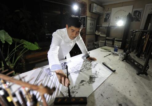 安洋作品《云山雨韵》卖出35万天价,朱永励将其赠挚友胡社光!