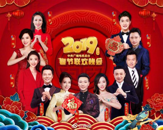 解密春晚:柔宇黑科技闪耀舞台,打造最炫酷的舞台现场!